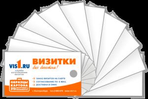 veer_karton