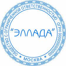 p_kosichka