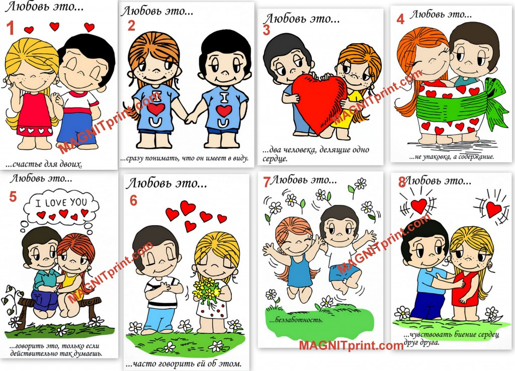 Love-is-1024x738