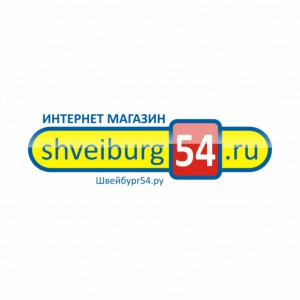 shveiburg54 лого