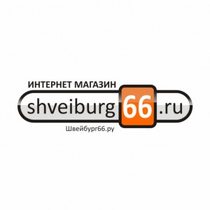 shveiburg66 лого