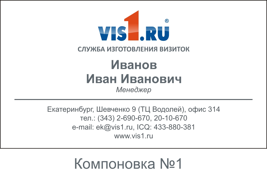vis1_01