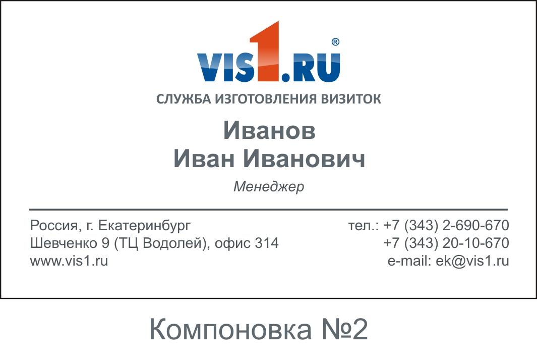 vis1_02