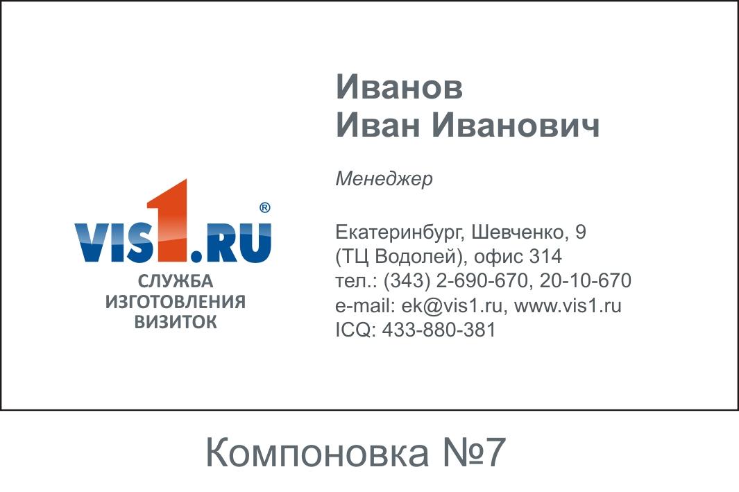 vis1_07