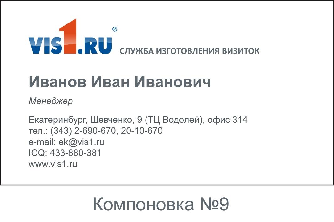 vis1_09
