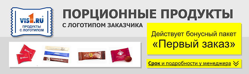 produkti s logotipom