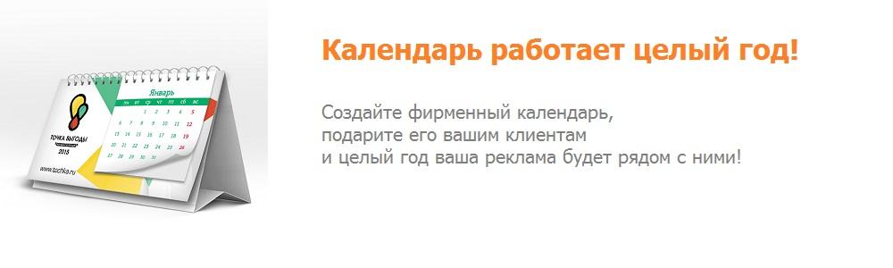 Nastolnie_1
