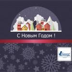 gorod_dlya_saita